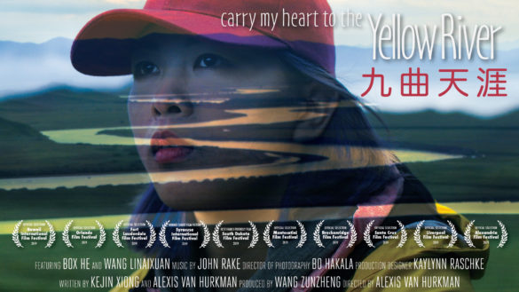 Horizontal poster for Carry My Heart to the Yellow River